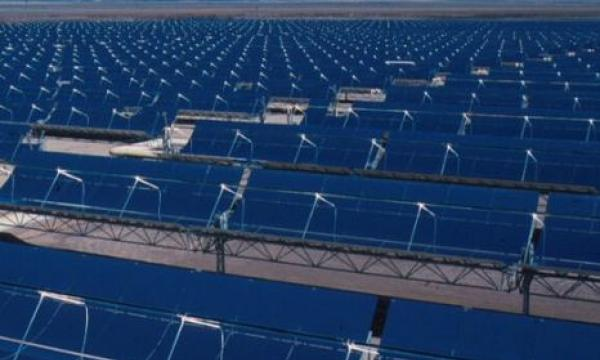 Japan Opens Its Largest Solar Power Plant Asian Power