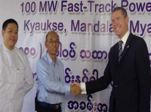 APR Energy\'s Power Plant in Myanmar