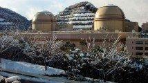 Japan should maximise, not reduce, nuclear energy use: JAIF