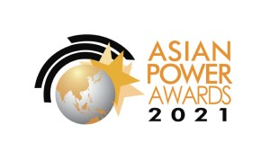 The 17th Asian Power Awards is now accepting nominations
