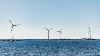 Japan bets on offshore wind in bid to reach net-zero emissions