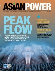AP Magazine 1 year Print Subscription